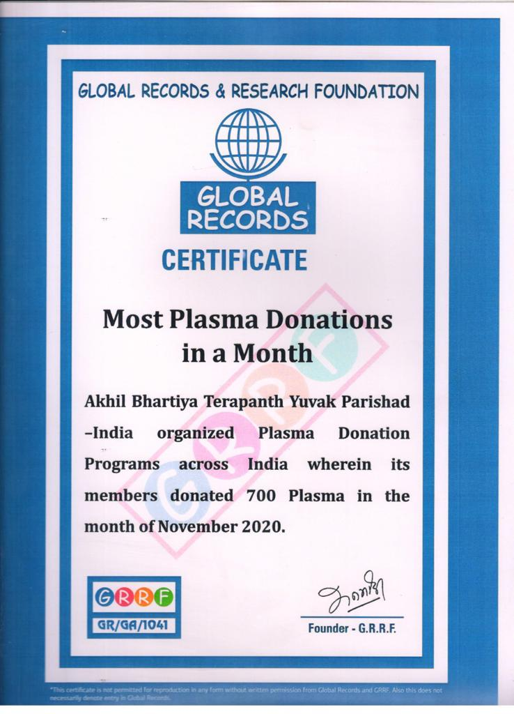 global records for plasma donation in a month